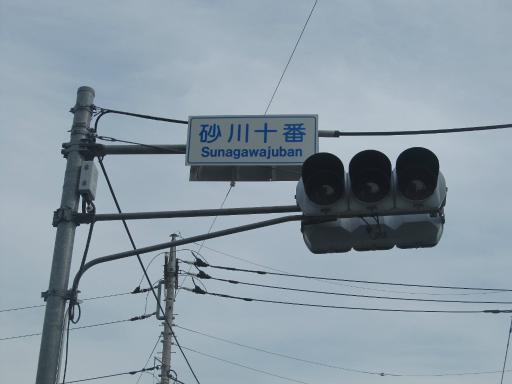 20111114・タマランチ会長微妙16