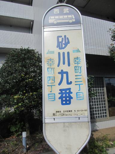 20111114・タマランチ会長微妙15