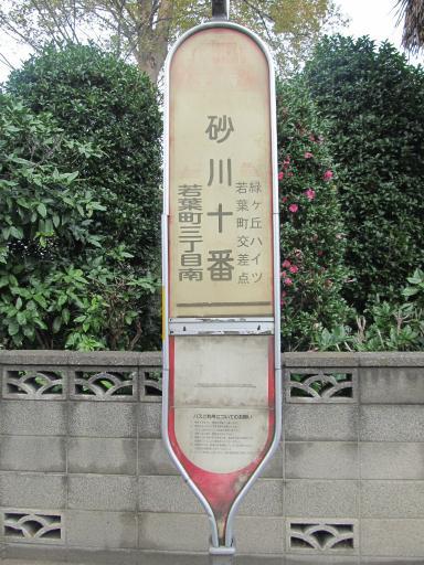 20111114・タマランチ会長微妙17