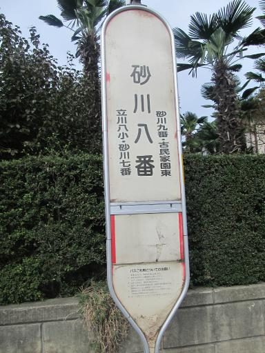 20111114・タマランチ会長微妙13