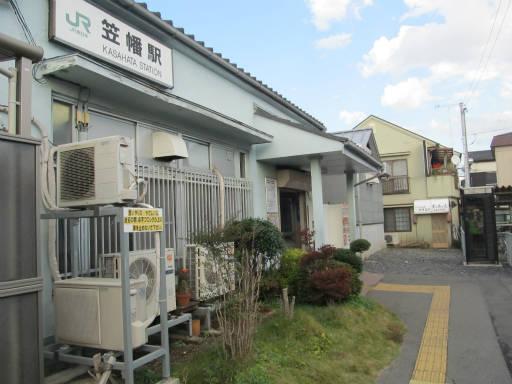 20111120・笠幡・武蔵高萩06