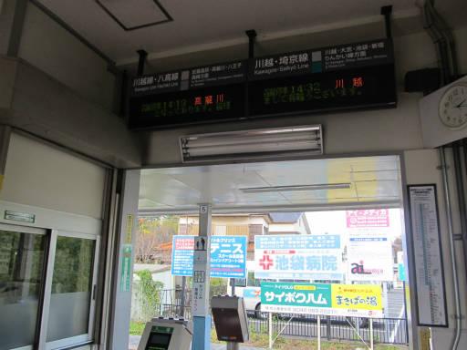 20111120・笠幡・武蔵高萩04