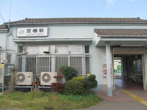 20111120・笠幡・武蔵高萩01
