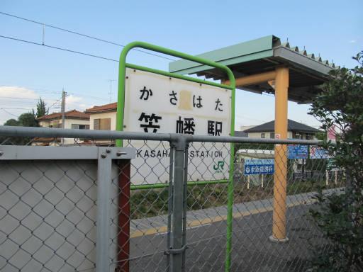 20111120・笠幡・武蔵高萩05
