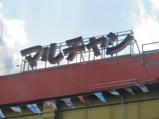 20111120・笠幡・武蔵高萩12