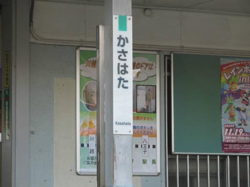 20111120・笠幡・武蔵高萩10