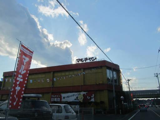 20111120・笠幡・武蔵高萩11
