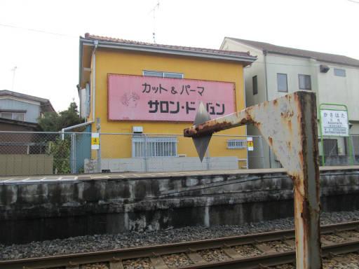 20111120・笠幡・武蔵高萩07