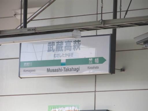 20111120・笠幡・武蔵高萩15