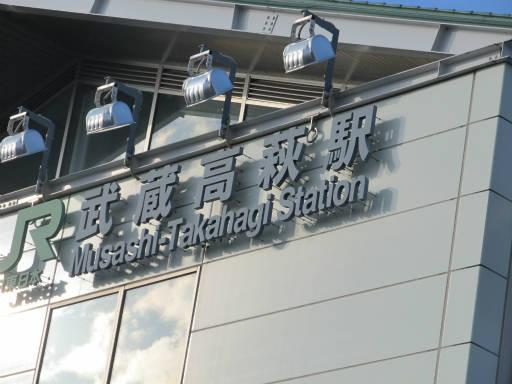 20111120・笠幡・武蔵高萩14