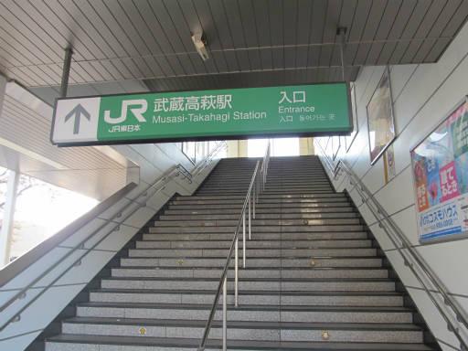 20111120・笠幡・武蔵高萩17