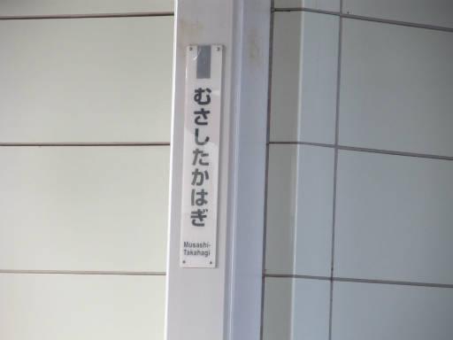 20111120・笠幡・武蔵高萩16