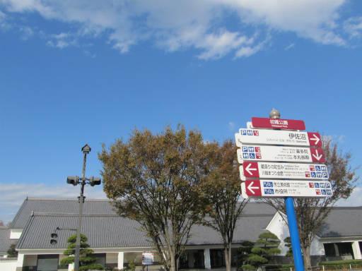 20111120・川越 冬空01