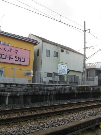 20111120・川越 冬空13