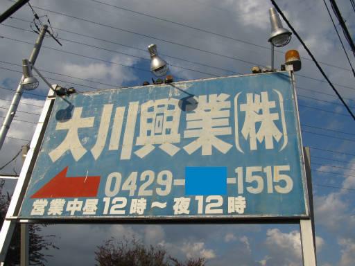 20111120・川越 冬空15