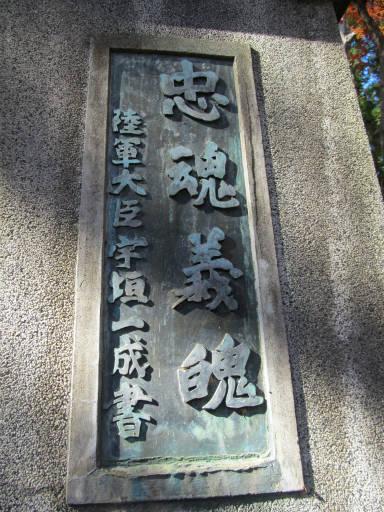 20111123・東郷1-30