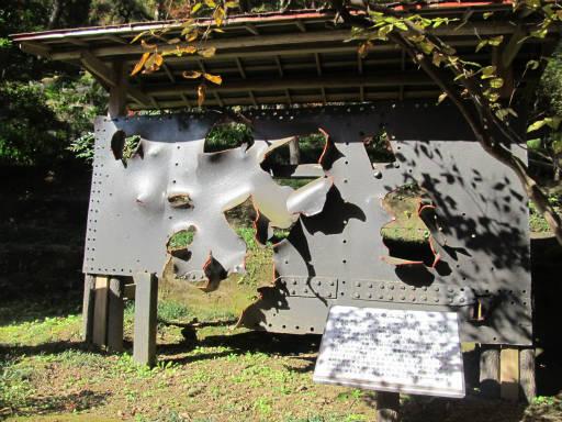 20111123・東郷2-07・弾痕戦艦三笠