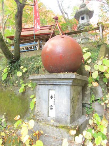 20111123・東郷2-25
