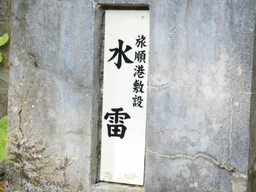 20111123・東郷2-26