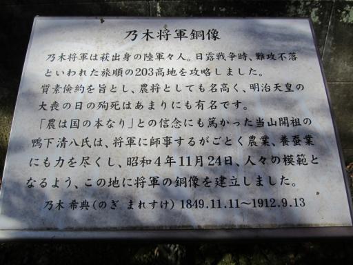 20111123・東郷1-30~