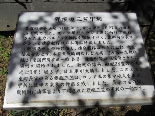 20111123・東郷2-07~08