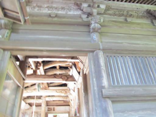 20111123・奥武蔵05