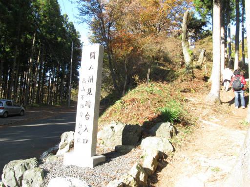 20111123・奥武蔵10