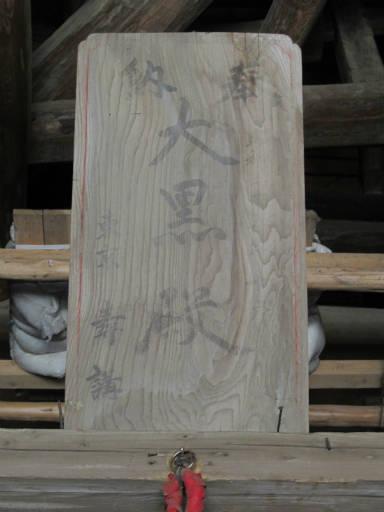 20111123・奥武蔵08