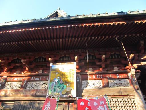 20111123・奥武蔵30