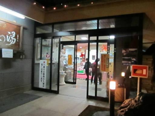 20111123・長瀞2-12