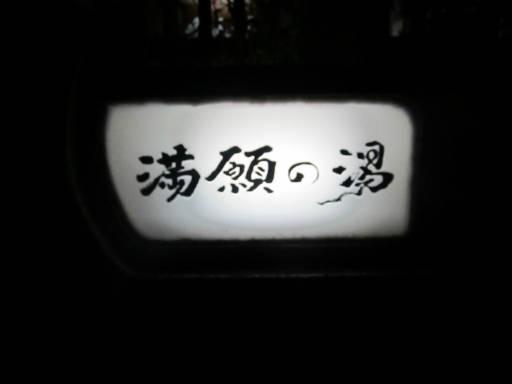 20111123・長瀞2-11