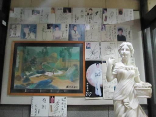 20111123・長瀞2-13