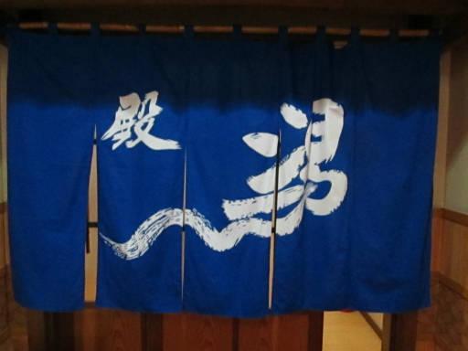 20111123・長瀞2-14