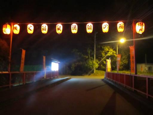 20111123・長瀞2-25