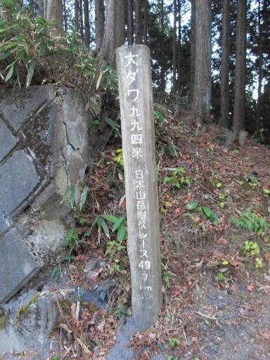 20111126・神戸岩16