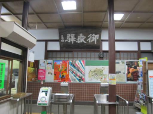 20111126・御嶽03