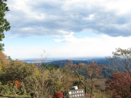 20111123・空06・関八州