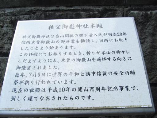 20111123・東郷2-19~20