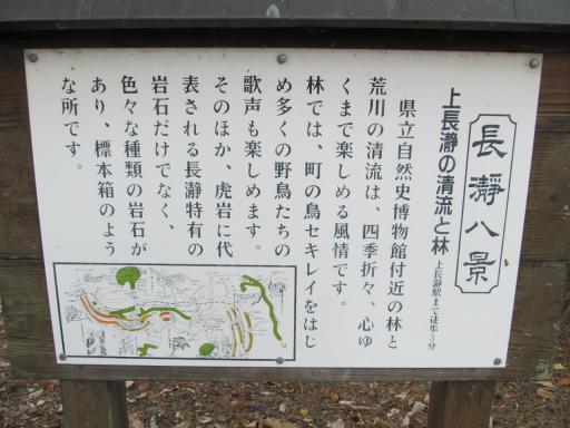20111123・長瀞1-02~03