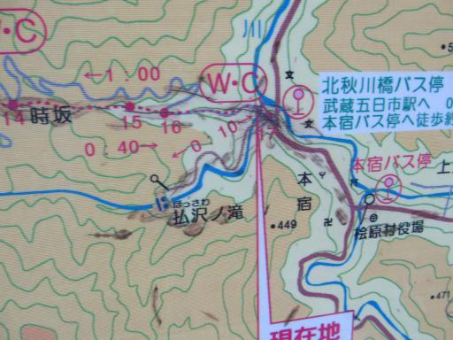 20111126・払沢の滝~01