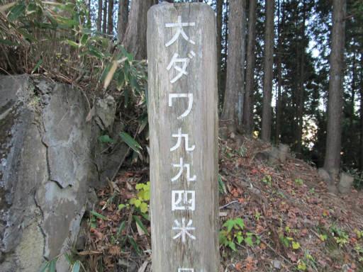 20111126・神戸岩16~17