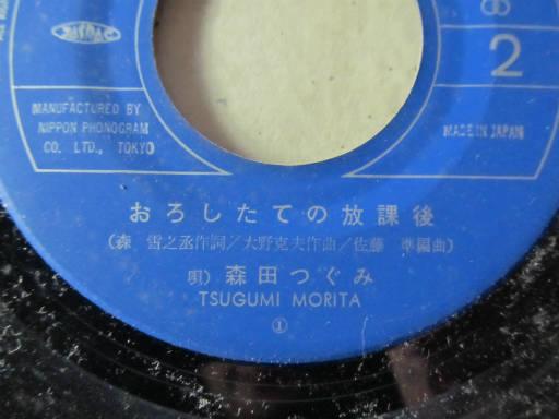 20111211・レコード04
