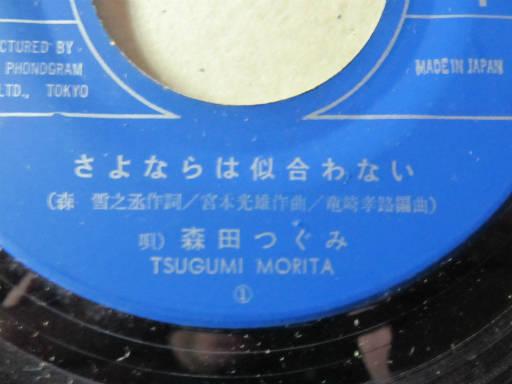 20111211・レコード03