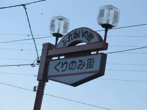 20111211・新小金井03