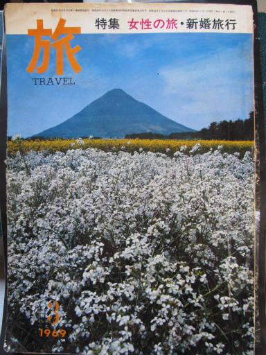 20111216・旅1-01