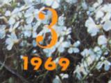 20111216・旅1-02