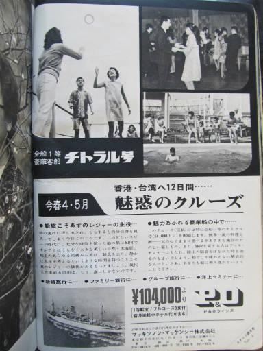 20111216・旅1-10
