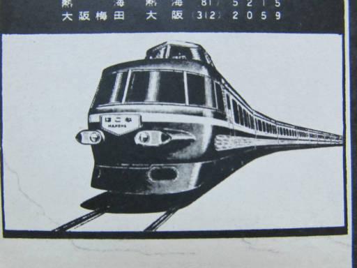 20111216・旅1-09