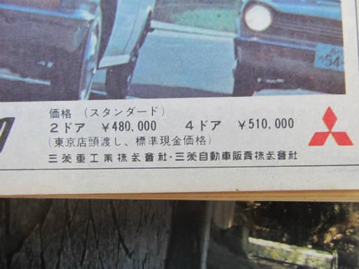 20111216・旅1-27