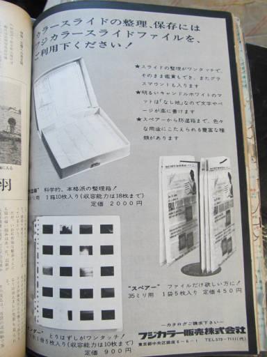 20111216・旅2-01